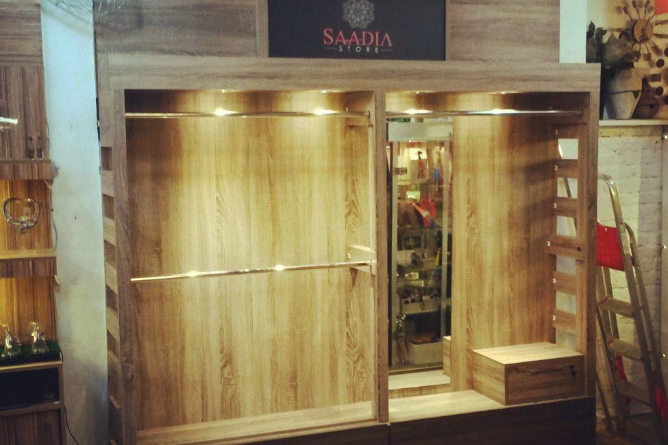 Saadia Stand